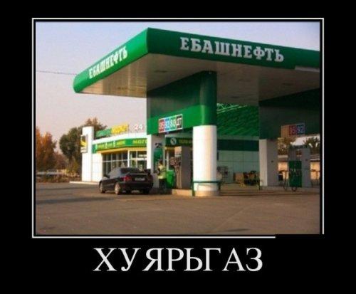 Убойные демотиваторы (27 шт)