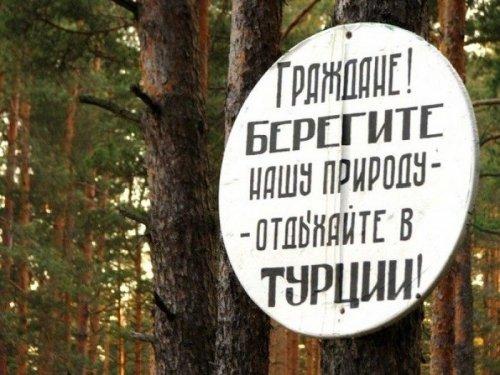 http://www.bugaga.ru/uploads/posts/2012-08/thumbs/1345800407_marazmy-8.jpg