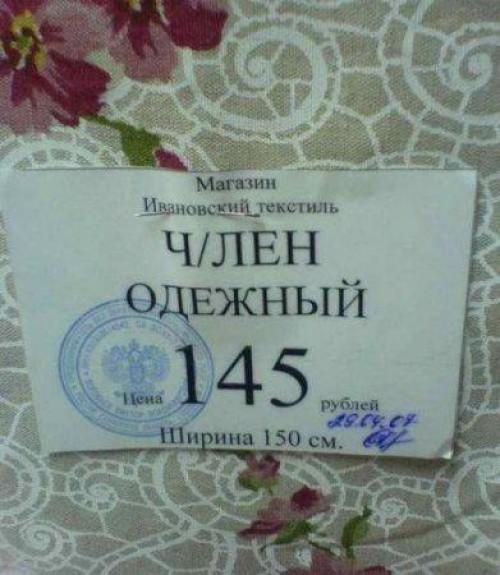 http://www.bugaga.ru/uploads/posts/2012-09/1348162661_nadpisi-11.jpg