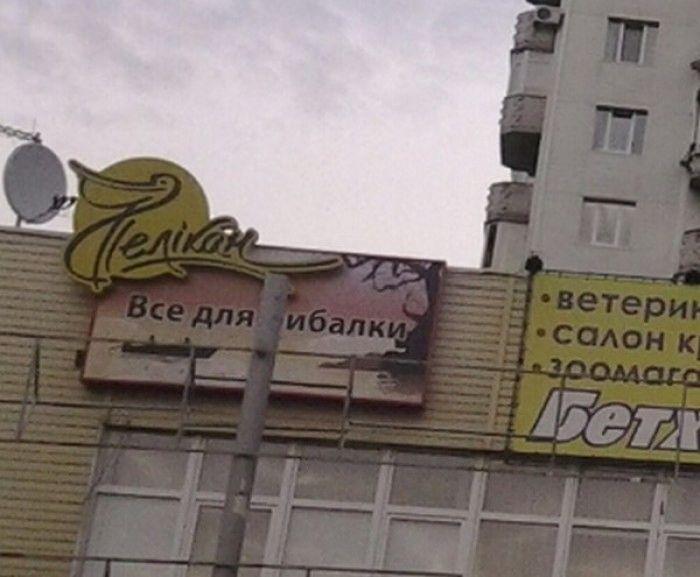 http://www.bugaga.ru/uploads/posts/2012-09/1348574491_nadpsi-3.jpg