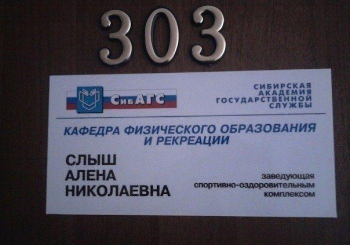 http://www.bugaga.ru/uploads/posts/2012-09/1348574554_nadpsi-21.jpg
