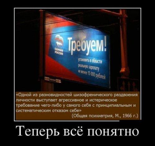 1346738879_demotivatory-2.jpg