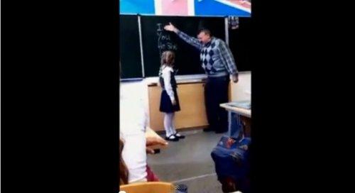 Маленькая девочка отомстила злому учителю