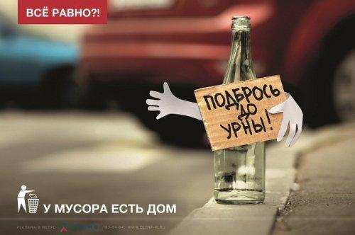 Отличная реклама из России