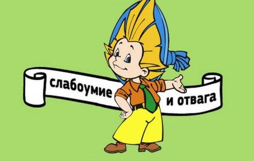 Ассоциации в мультфильмах