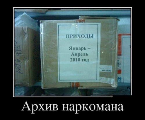 Демотиваторы прикольные (23 шт)