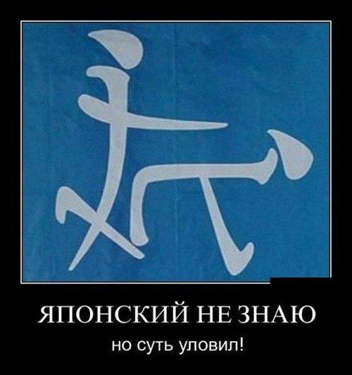 http://www.bugaga.ru/uploads/posts/2012-09/thumbs/1348733930_demotivatory-4.jpg