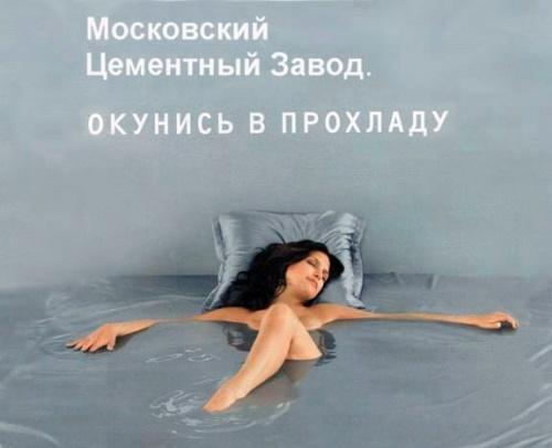 Очередная подборка маразмов в рекламе