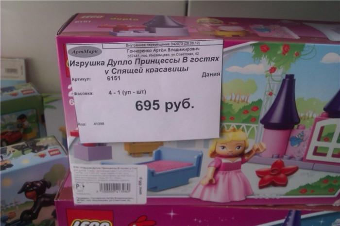 http://www.bugaga.ru/uploads/posts/2012-10/1349442961_nadpisi-32.jpg
