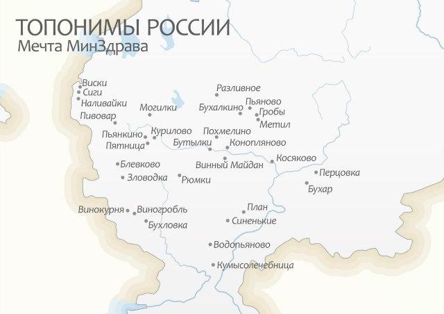 Вблизи Веселой Долины украинские воины вступили в бой с ДРГ террористов, - пресс-центр АТО - Цензор.НЕТ 7807