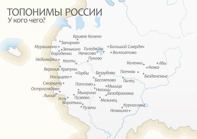 Вблизи Веселой Долины украинские воины вступили в бой с ДРГ террористов, - пресс-центр АТО - Цензор.НЕТ 2112