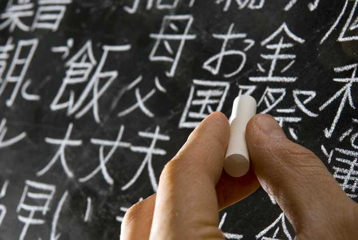 Как перевести японский текст.