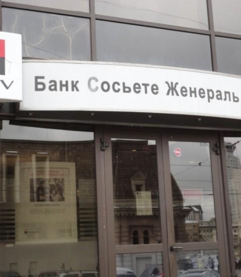А какой банк выберете вы?