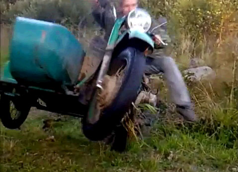 Авария на мотоцикле Урал