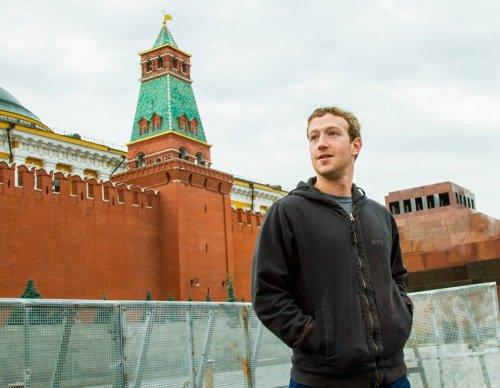 Приезд Марка Цукерберга в Москву