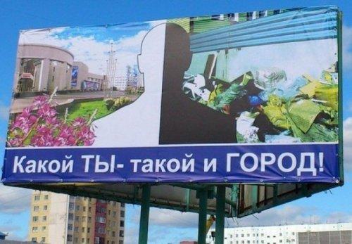 http://www.bugaga.ru/uploads/posts/2012-10/thumbs/1349443006_nadpisi-29.jpg