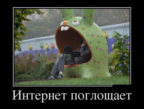 Демотиваторы смешно (15 картинок)