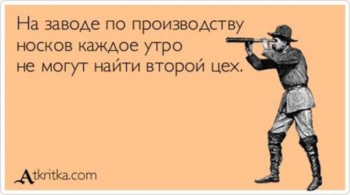 1349705204_atkrytka-0810-8.jpg