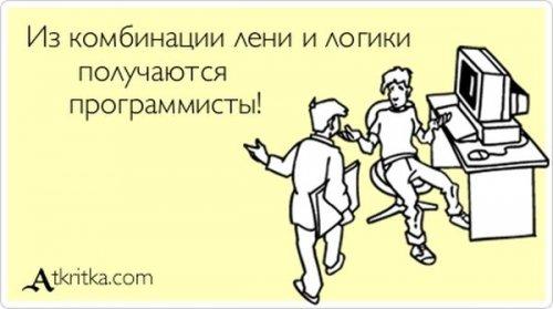 1349705255_atkrytka-0810-20.jpg