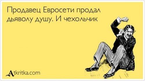 1349705276_atkrytka-0810-12.jpg