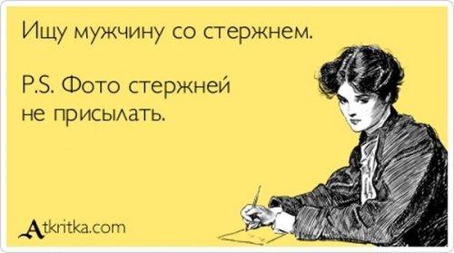 1349705281_atkrytka-0810-9.jpg