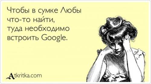 1349705293_atkrytka-0810-16.jpg