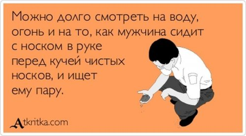 1350399085_atkritka-1610-18.jpg