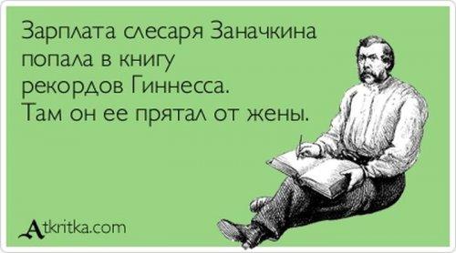 1350399132_atkritka-1610-19.jpg