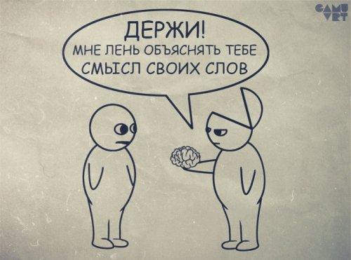 Сетевой художник-график Gamuart и его творчество