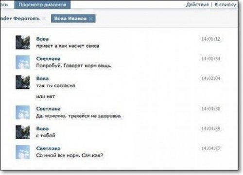 http://www.bugaga.ru/uploads/posts/2012-10/thumbs/1351153486_smeshnye-kartinki-3.jpg