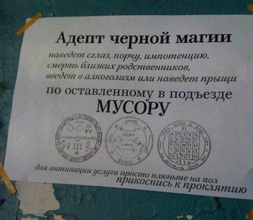 http://www.bugaga.ru/uploads/posts/2012-10/thumbs/1351153538_smeshnye-kartinki-5.jpg