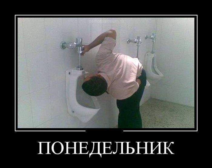 приколы 18: