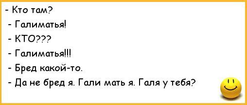 http://www.bugaga.ru/uploads/posts/2012-11/1352204836_etimol10.jpg