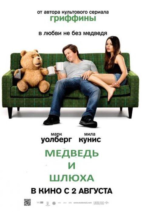 Кино в хорошем качестве 4