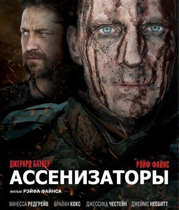 Постеры Бесплатно - фото 9