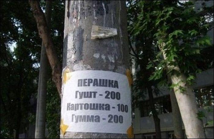 Картинки с надписями по узбекский