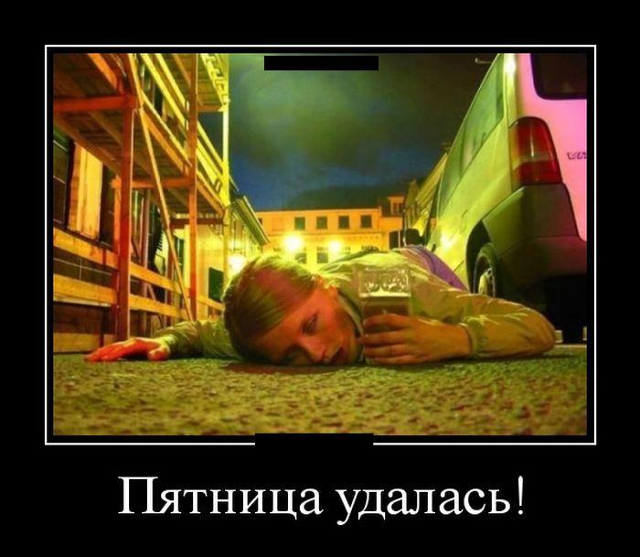 18 фото пьяных девушек