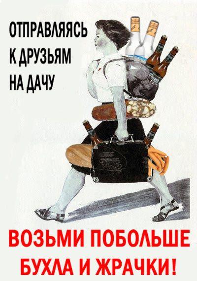 прикольные картинки про алкоголь и работу пособии