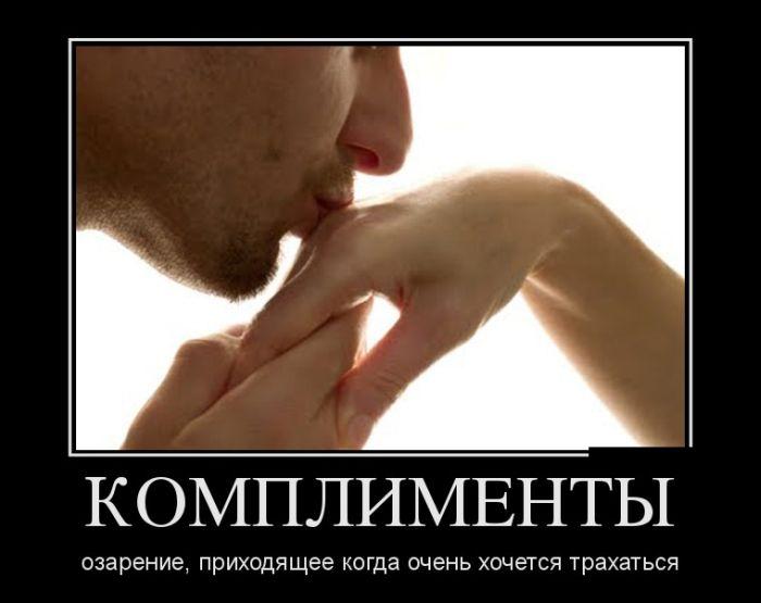 komplimenti-devushkam-v-virtualnom-sekse