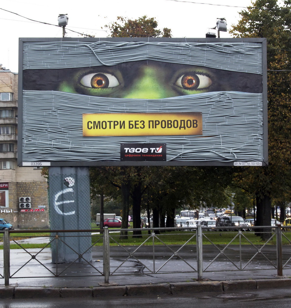 Рекламные слоганы картинках