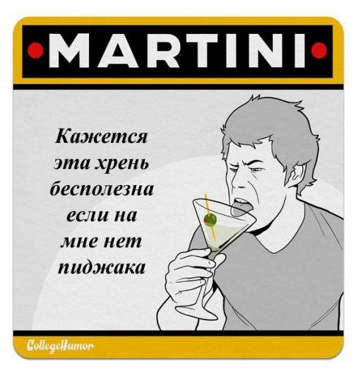 Выпивка на выходные