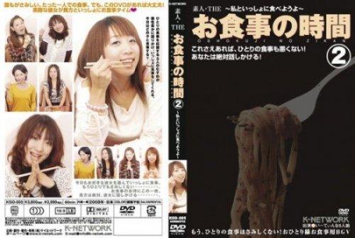Японский DVD позволяет  поужинать в компании девушки, не приводя никого на свидание