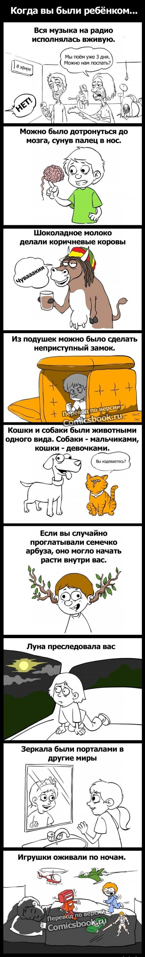 http://www.bugaga.ru/uploads/posts/2012-11/thumbs/1352985495_komixi.jpg