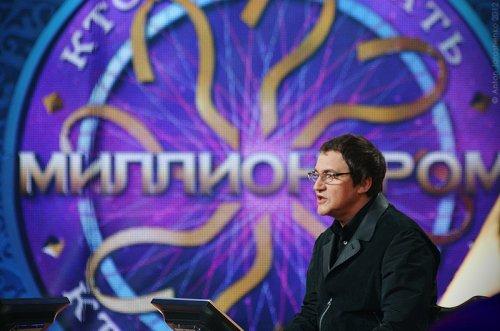 """На телевизионной кухне российского ТВ: телевикторина """"Кто хочет стать миллионером?"""""""