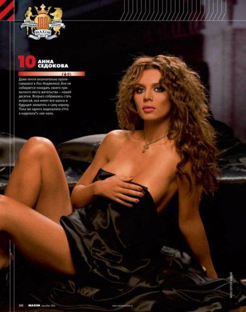 Топ-10: самые сексуальные женщины 2012 по версии журнала Maxim
