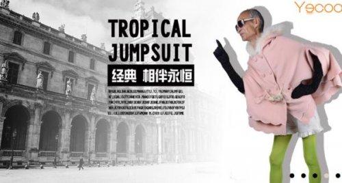 72-хлетний дедушка-модель, демонстрирует женскую одежду