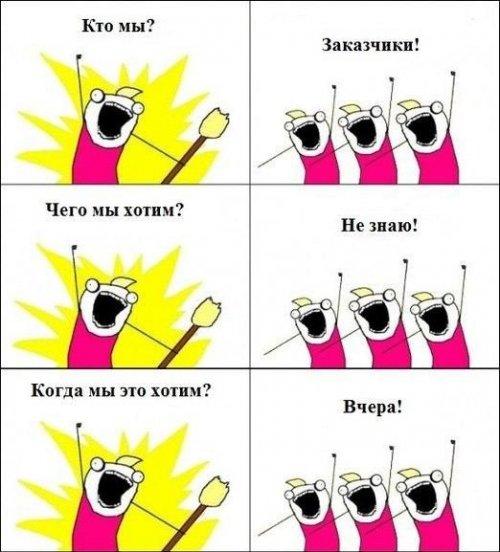 http://www.bugaga.ru/uploads/posts/2012-11/thumbs/1353534111_komiksy-2111-11.jpg