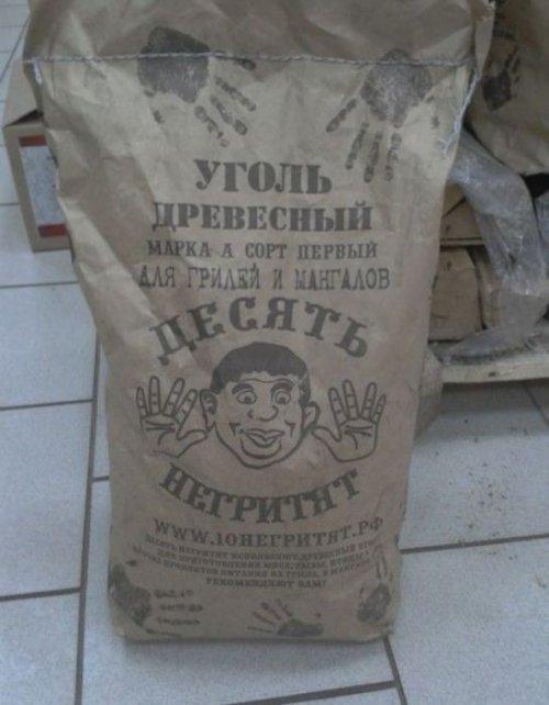 http://www.bugaga.ru/uploads/posts/2012-11/thumbs/1353594560_lingva-s-yumorom-1.jpg