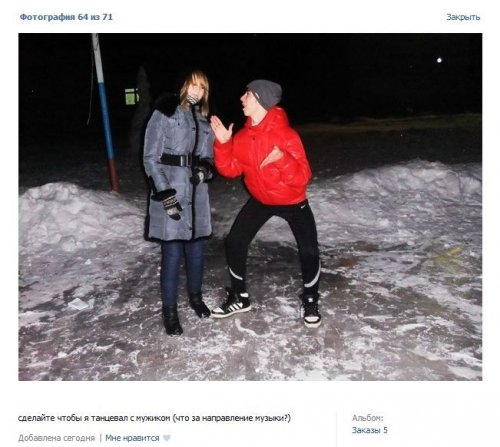 """Фотожабы """"танцующего"""" чувачка"""