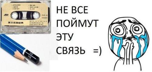Прикольных комиксов и картинок небольшая коллекция (19 шт)